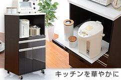 キッチンレンジカウンター 54cm幅 デリカ